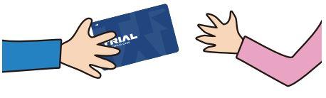トライアルプリペイドカード
