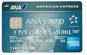 ANAアメックスカードの年会費は7,000円(税別)