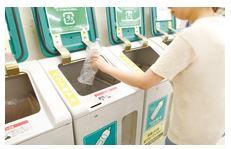 リサイクル資源の回収