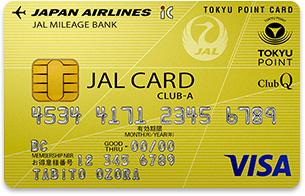 CLUB-Aカードの年会費は?