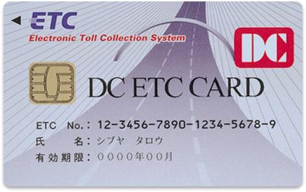 JALカードのETCカードはSuicaカード以外は年会費無料!