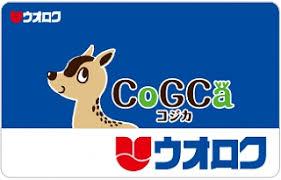ウオロクCoGCaカード
