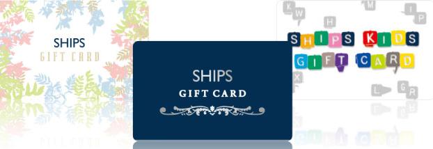 SHIPS GIFT CARD