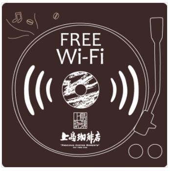 オリジナル Free Wi-Fi