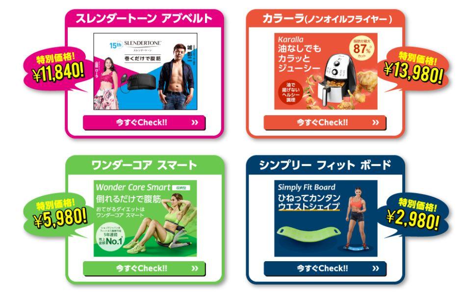 dカードショップジャパン特別価格