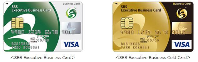 SBSカードの年会費は?