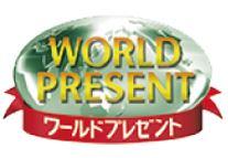 ワールドプレゼントポイントが貯まる
