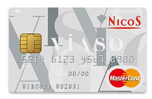 VIASOカードは専用モール「eショップ」を経由したネットショッピングで最大10%還元が実現!