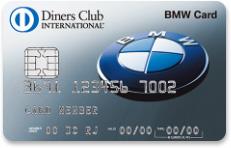 すぐわかる!BMWダイナースカードの特徴