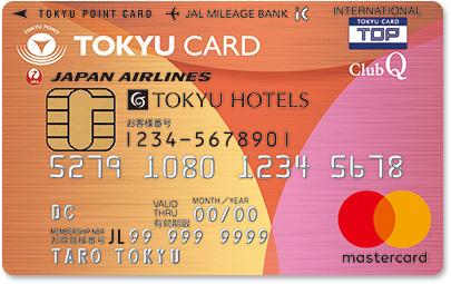 東急カード株式会社の印象