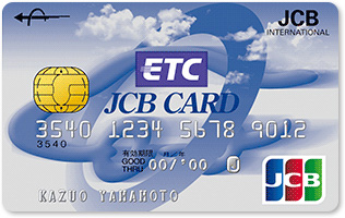 ETCカードは事故につながるため要チェック