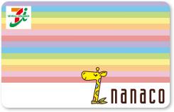 セゾンブルー・アメックスでnanacoカードへチャージ可能!