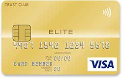TRUST CLUB エリートカードの特徴