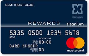 SuMi TRUST CLUB リワードカードの特徴