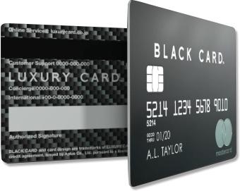 ラグジュアリカードのブラックカードのまとめ