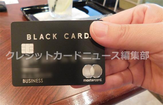 ブラックカードを持つ機会があったんですが、他のカードはまったく違います!重いですw