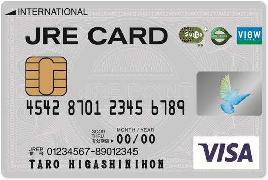 話題の新カード!JRE CARD