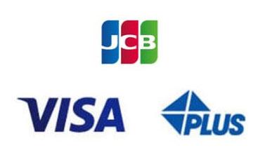 海外での預金引出機能