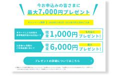ちばぎんスーパーカード<デビット>公式サイト