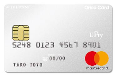 すぐわかる!Orico Card THE POINT UPtyの特徴