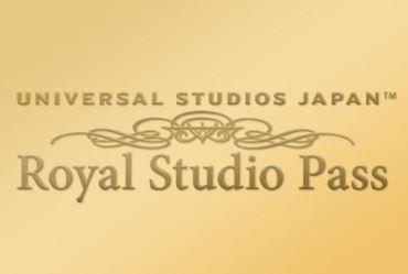 アメックス会員限定のロイヤル・スタジオ・パスで人気アトラクションを繰り返し楽しめる!