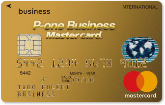 赤字決算でも申込みOK!P-one Business Mastercard