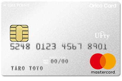 リボ払い専用「Orico Card THE POINT UPty」の特徴