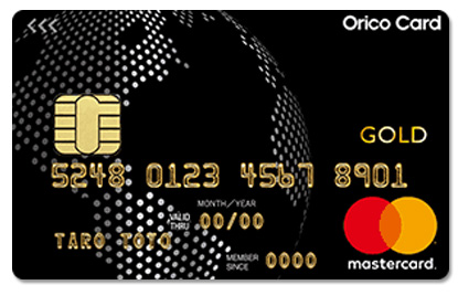 Orico Card THE WORLDの特徴は?