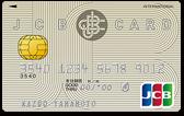 人気No.1 JCBカード