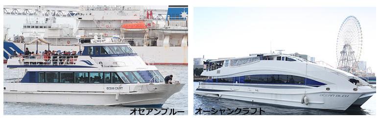 シャトルボート(有料)