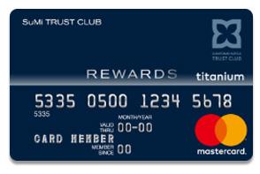 SuMi TRUST CLUB リワードカードはじっくり貯めてキャッシュバック!