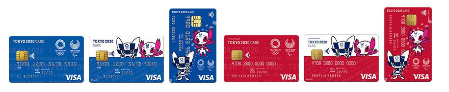 デザインはクレジットカード・プリペイドカード各3種!