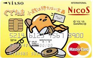 ぐでたまデザインVIASOカード