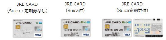 スタイルに合わせたカードの種類がある!