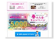 ゆめカードの公式サイト
