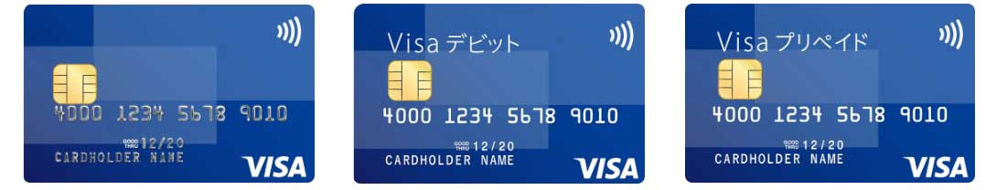 Visaのタッチ決済が使えるカードは3種類