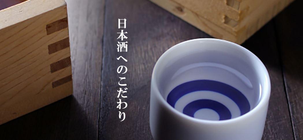 刺身には日本酒