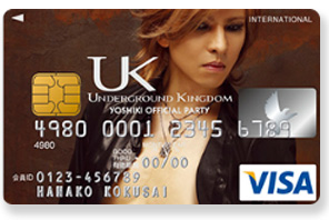 UNDERGROUND KINGDOM VISAカード