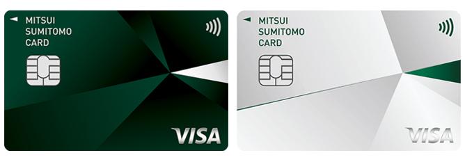 三井住友カード カードデザイン