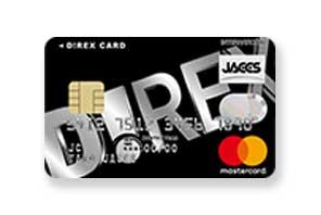 すぐわかる!ダイレックスクレジットポイントカードの特徴