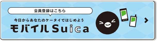 TRUST CLUB プラチナマスターカードの対応電子マネーは?