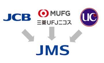 おてがるPayは実績のあるJMSがリリース!