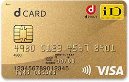 本日(2019年9月17日)キャンペーン実施中のおすすめクレジットカードを一覧で紹介!