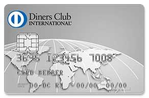 ダイナースクラブの会員専用ページ