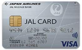 保有しているクレジットカードとメインカードは?