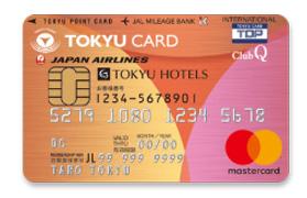 東急カードの会員専用ページ