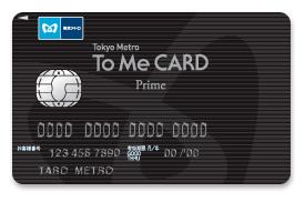 To Me CARDの会員専用ページ