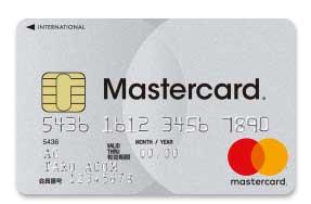 アコムACマスターカードの会員専用ページ