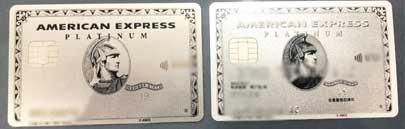 アメックスプラチナカードの2枚持ちでリスクヘッジ!