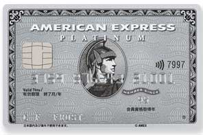 ACカードのプラスチック製カードの反応は?